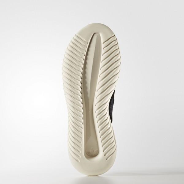 adidas Femme Originals Tubular Defiant (BB5122) - Core Noir/Chalk blanc