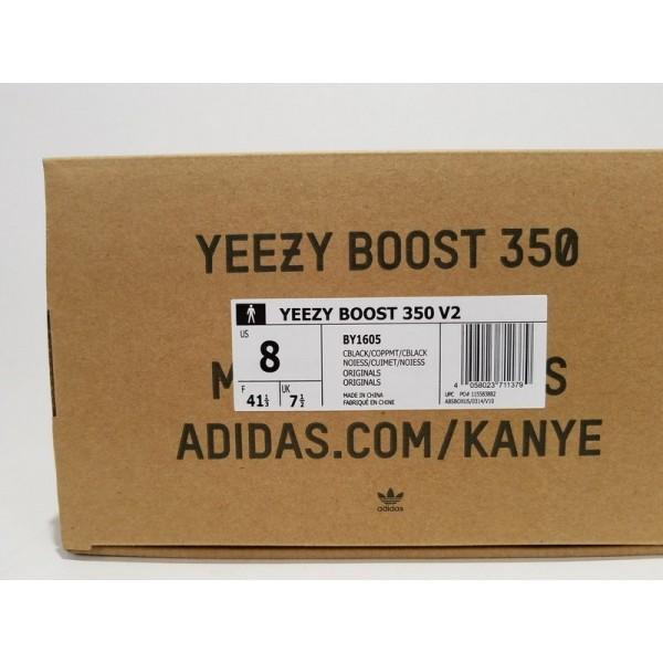 adidas Yeezy Boost 350 V2 BY1605 Noir Copper Metallic Noir