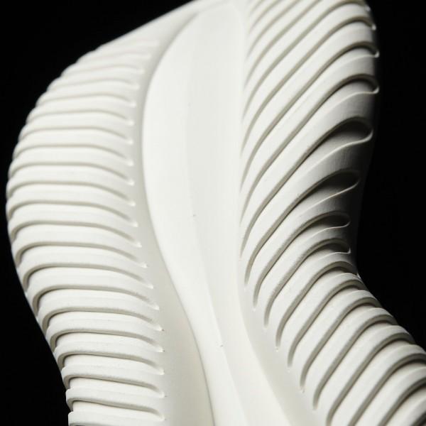 adidas Femme Originals Tubular Defiant Primeknit (S79865) - Unity Ink/Unity Ink/Core blanc