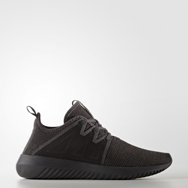 adidas Femme Originals Tubular Viral 2.0 (BY9747) ...